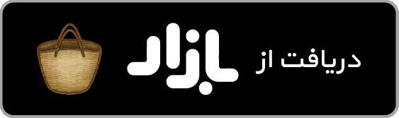 اجاره آپارتمان مبله, اجاره سوئیت مبله ، خانه و آپارتمان مبله و ویلا در تهران به قیمت ارزان و نقاط مختلف کشور