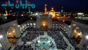 مناطق گردشگری و معرفی شهر مشهد