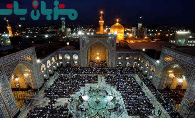 معرفی مناطق گردشگری تفریحی شهر مشهد