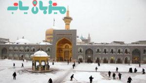 زمستان در حرم مطهر مشهد