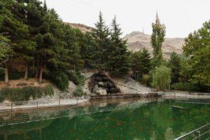 تهران شهر اقوام مختلف ایران زمین   معرفی حوزه های گردشگری و کسب و کار