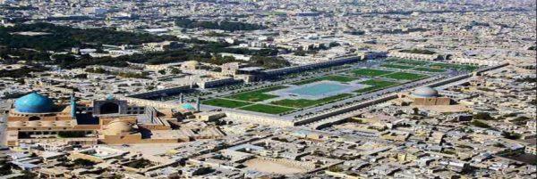 سفر به شهر اصفهان