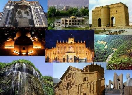 سفر_گردشگری_ایران_میزبان یاب_اجاره روزانه