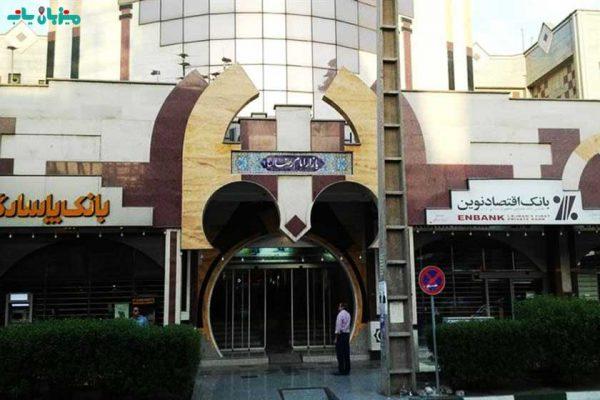 گردشگری اهواز - مرکز خرید امام رضا