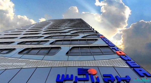 مرکز خرید - برج زاگرس