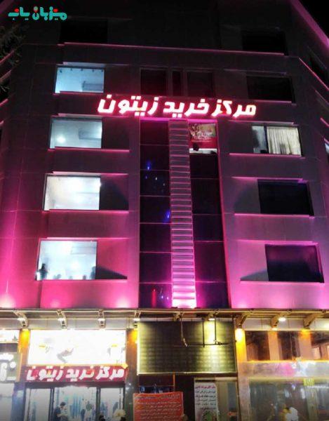 گردشگری اهواز - مرکز خرید زیتون