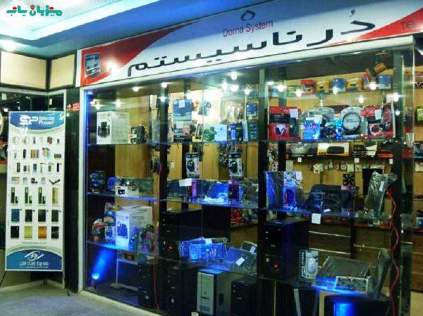 گردشگری اهواز - مرکز خرید هیراد